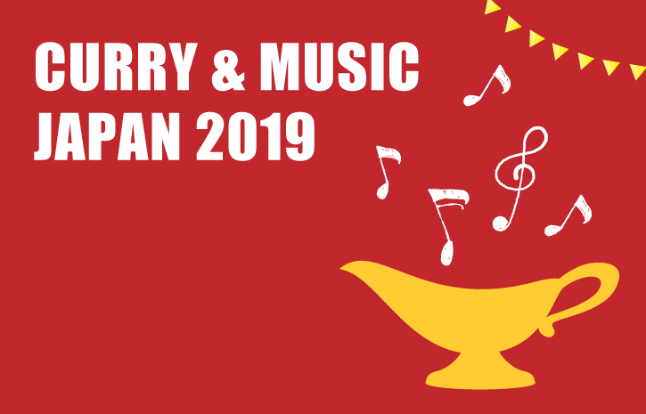 CURRY & MUSIC JAPAN