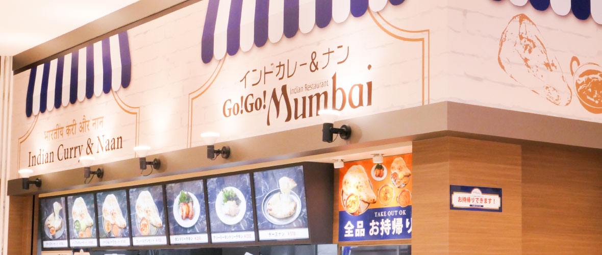 ゴーゴームンバイ イオンモール川口前川店