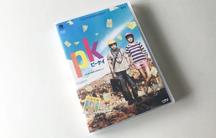 インド映画 PK
