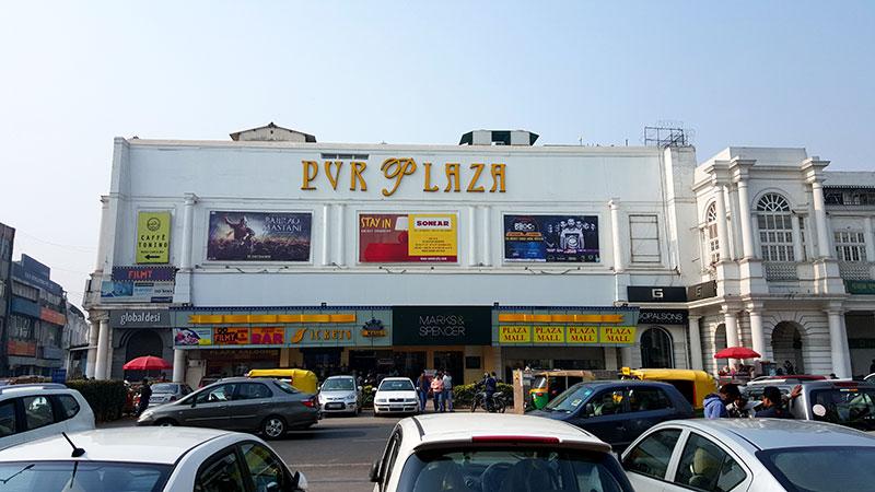インド・デリーの映画館