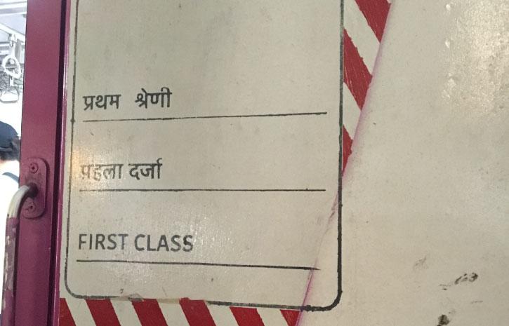 インドの電車