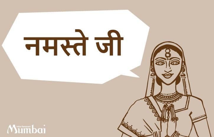Namaste ji
