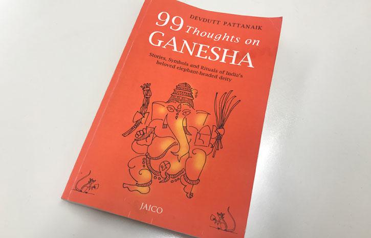 ガネーシャに関する99のこと