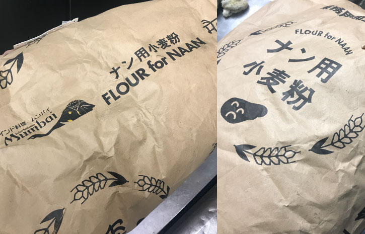 ムンバイ オリジナルナン用小麦粉
