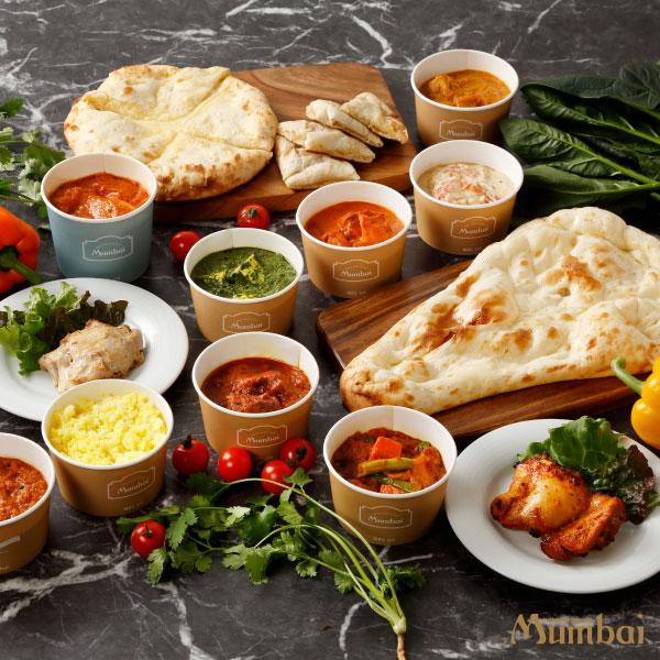 インド料理ムンバイ テイクアウト