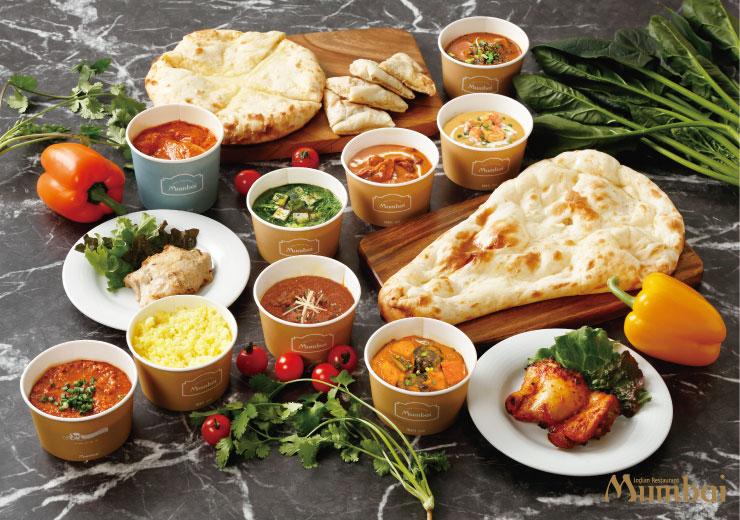 インド料理ムンバイ テイクアウト&デリバリー