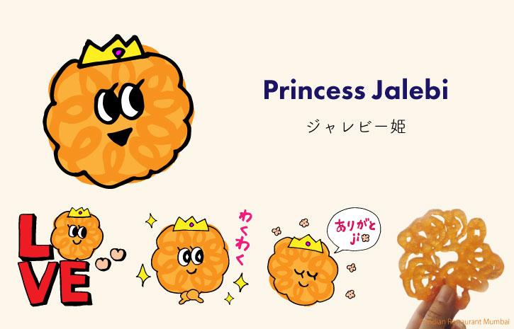 ミタイファミリー ジャレビー姫