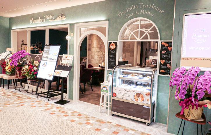 インド料理ムンバイダイニング アトレ恵比寿店+The India Tea House