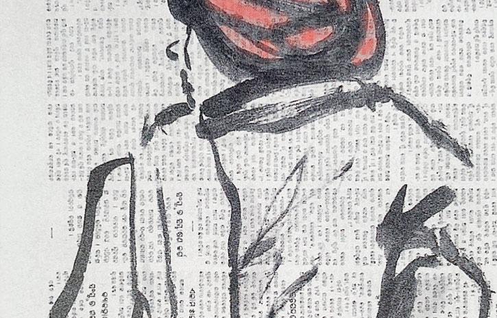 小谷野洋子「赤いターバン」