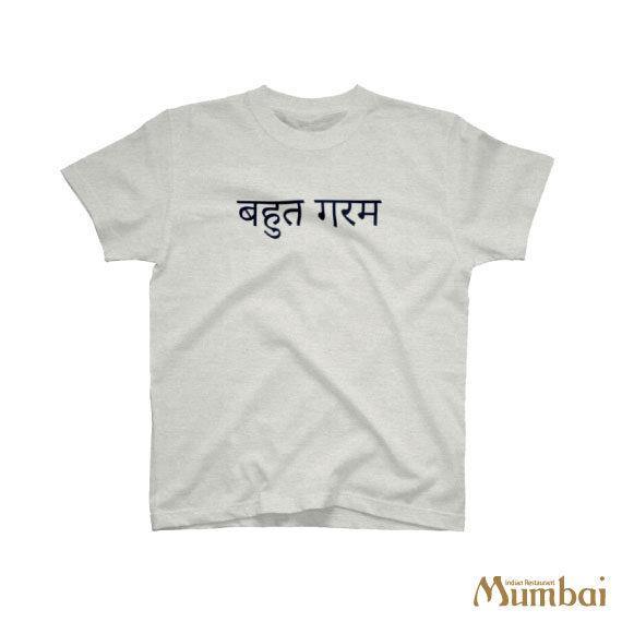 すごく暑いT MumbaiFactory Tシャツ ヒンディー語 インド オリジナルグッズ インド料理ムンバイ Mumbai