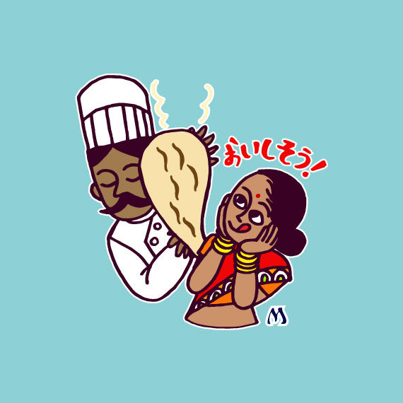 LINEスタンプ インド料理ムンバイ オリジナル 安樂瑛子 インドなカラフルスタンプ